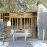 瑞巌寺 法身窟