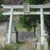 葉山神社鳥居