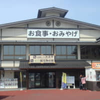 松島観光物産館