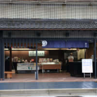 松島蒲鉾本舗の外観