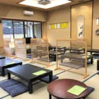 松島 芭蕉の湯 食事処