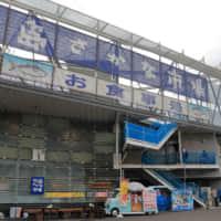 松島さかな市場の外観