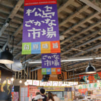 松島さかな市場の場内