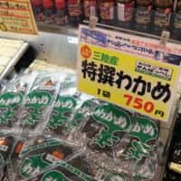 松島さかな市場 人気ナンバーワンの三陸産わかめ