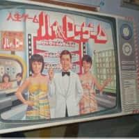 松島レトロ館の展示品