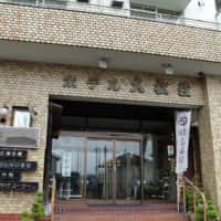 ホテル大松荘の正面玄関
