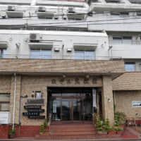 ホテル大松荘の外観