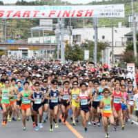 第42回 松島ハーフマラソン大会