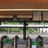 松島駅 改札