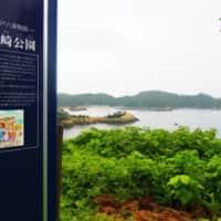 稲ヶ崎公園と月浜海岸