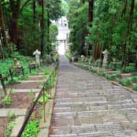 鹽竈神社 階段